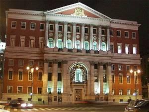 Moscou la Mairie