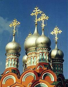 Moscou - MOCKBA